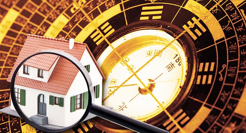 Một căn nhà có khuyết điểm về phong thủy thường mang lại nhiều trở ngại và bất ổn trong cuộc sống. (Ảnh: )