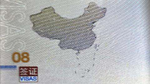 ộ chiếu Trung Quốc in bản đồ có hình đường lưỡi bò.