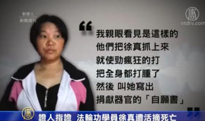 Nhân chứng Đặng Quang Anh. (Ảnh: ntdtv.com.tw)