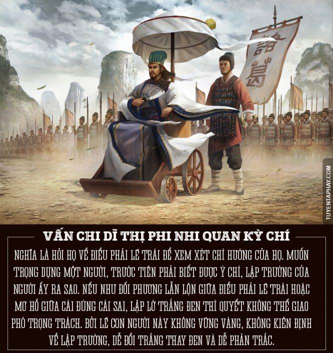 Những câu nói hay nhất của Khổng Minh.2