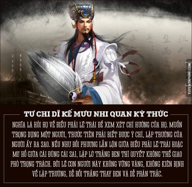 Những câu nói hay nhất của Khổng Minh.4