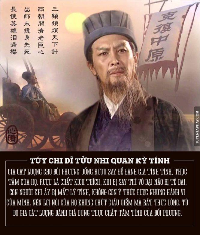 Những câu nói hay nhất của Khổng Minh .7