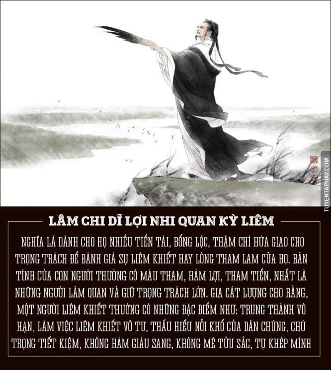 Những câu nói hay nhất của Khổng Minh.8