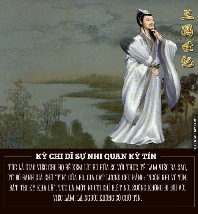 Những câu nói hay nhất của Khổng Minh.9