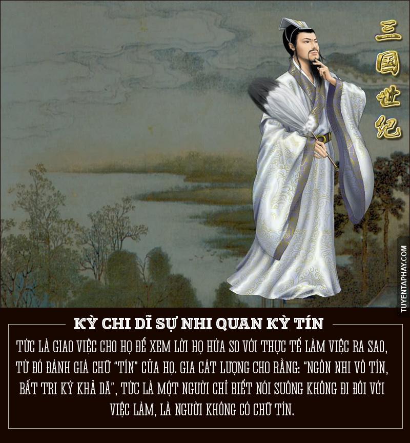 Những câu nói hay nhất của Khổng Minh