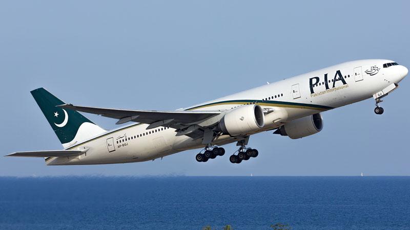 pia-starts-row-wise-boarding-dd4ca5602725a96f19a81f8afef3a070
