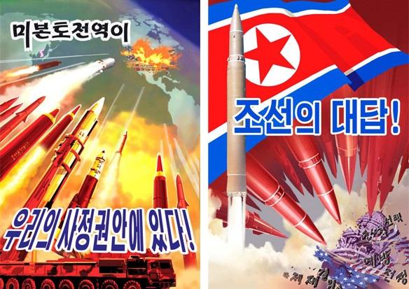poster-propaganda-korut-daratan-as-dalam-jangkauan-rudal-kami-wnA