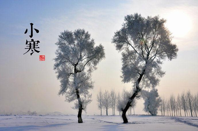 Tuyển tập hình ảnh đặc sắc của 24 tiết khí trong năm H19
