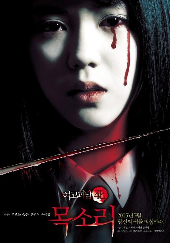 9 phim kinh dị gây ám ảnh nhất xứ Hàn không dành cho người yếu tim - H5