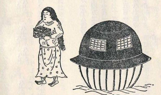 utsurobune2