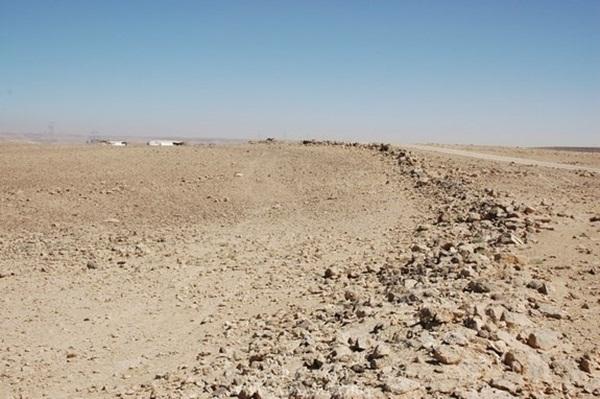 Vòng tròn J2 chụp ở mặt đất.