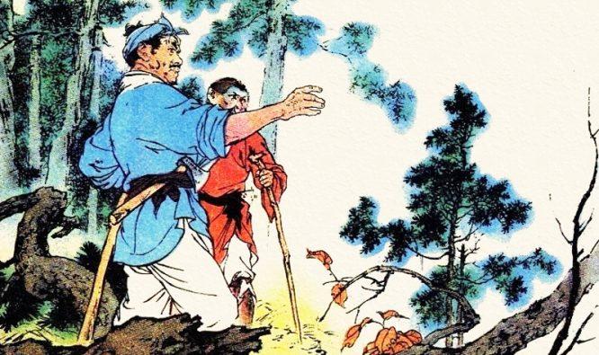 Lai lịch bí ẩn của tiều phu chỉ đường cho Hầu Vương đến chỗ Bồ Đề Tổ sư.1