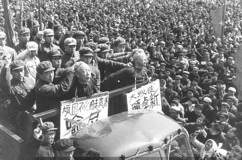 Cách mạng Văn hóa khiến vô số người Trung Quốc phải chịu bức hại tàn khốc. (Ảnh tư liệu)