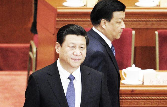 Ông Tập Cận Bình thanh tẩy địa bàn của Thường ủy Bộ Chính trị Lưu Vân Sơn.1