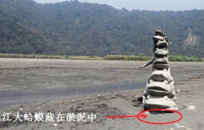 """Bí mật phong thủy: Đài Loan được cứu khi đào bỏ """"cóc 9 tầng"""" ở hồ Nhật Nguyệt - H2"""
