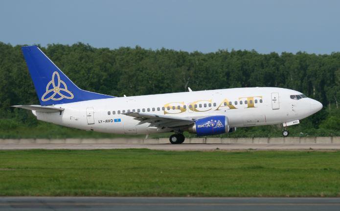 Kazakhstan: Máy bay bốc cháy khi hành khách chuẩn bị lên tàu bay - H1