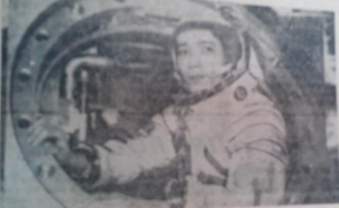Đại úy phi công dự bị Bùi Thanh Liêm (1949-1981)