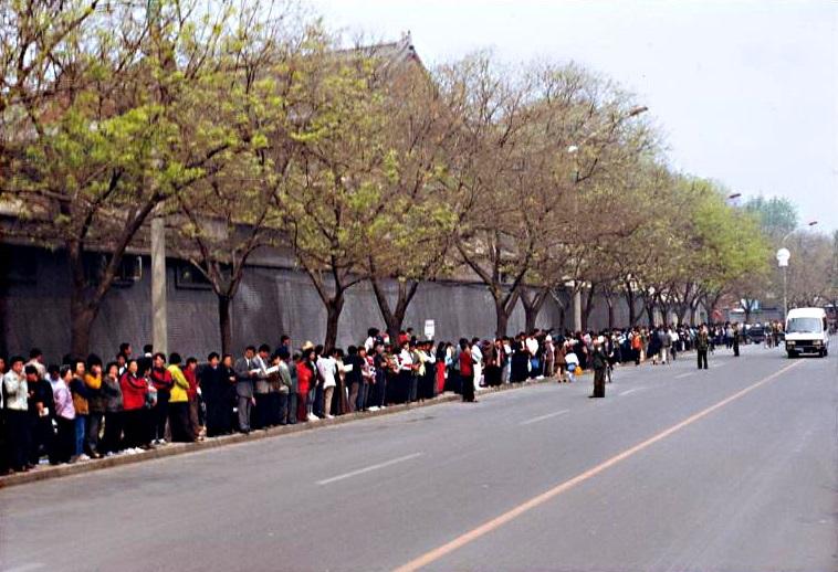 Nhiều quan chức chính phủ Trung Quốc đã từng tập Pháp Luân Công - ảnh 2