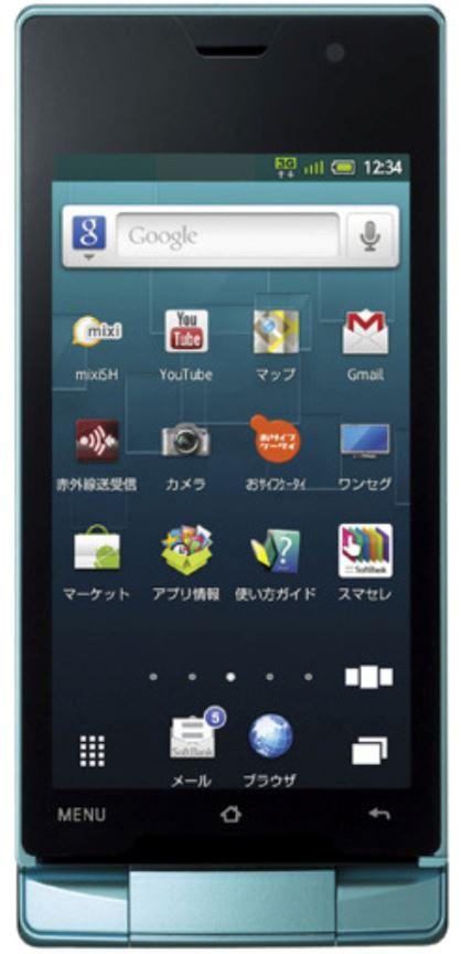 Những điện thoại nắp gập chạy Android ghi dấu ấn - H3