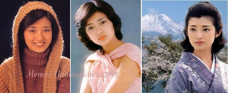 Nữ ca sĩ nổi tiếng của Nhật Bản, Yamaguchi Momoe thời trẻ.