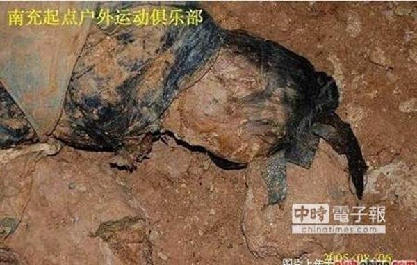 Phát hiện xác chết bị nghi là cương thi sau hàng trăm năm vẫn không phân hủy - ảnh 2