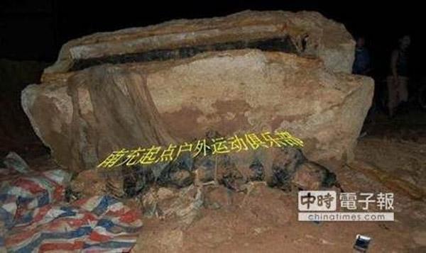 Phát hiện xác chết bị nghi là cương thi sau hàng trăm năm vẫn không phân hủy - ảnh 3