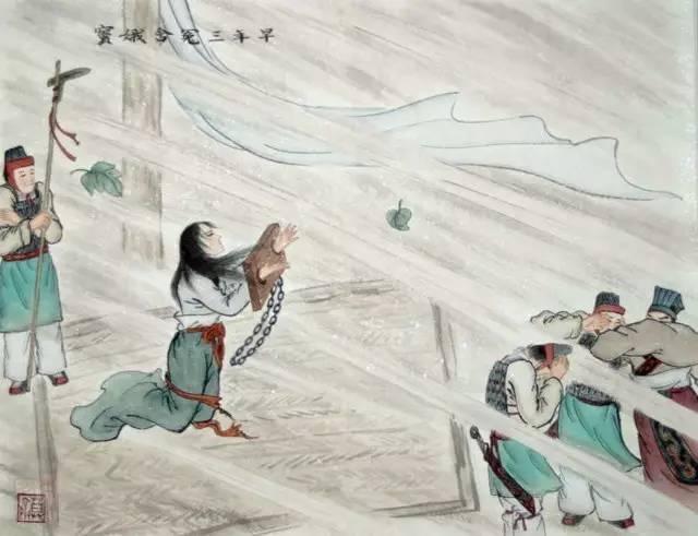 Câu chuyện luân hồi: Giết oan nàng Đậu Nga hơn 700 năm trước , kiếp này vẫn phải trả - ảnh 1