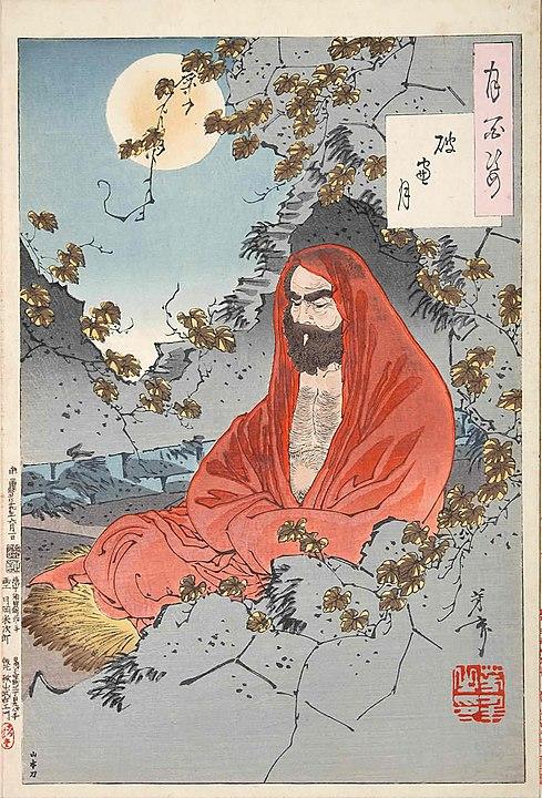 Thần thông của người tu luyện trong trường phái Phật và Đạo (P.2) - Bồ Đề Đạt Ma