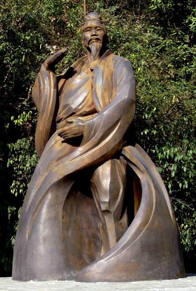 Thần thông của người tu luyện trong trường phái Phật và Đạo (P.2) - Trương Tam Phong