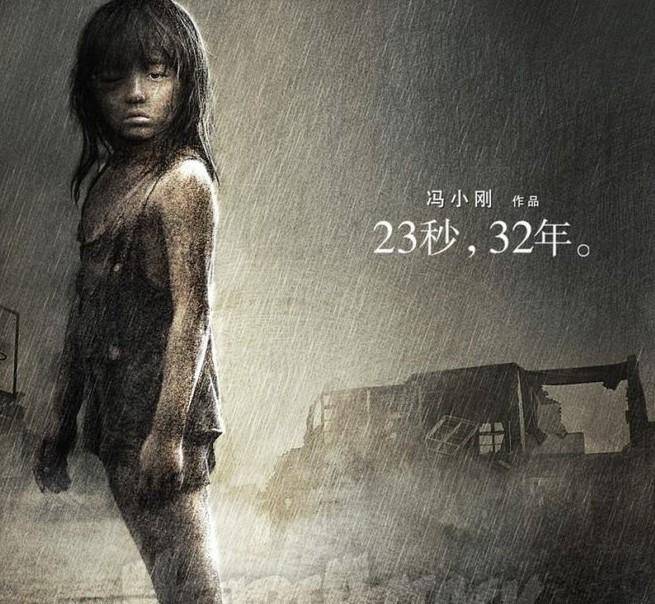 """Bộ phim """"Aftershock – Đường Sơn, đại địa chấn"""" để lại sự thương cảm to lớn trong lòng khán giả"""