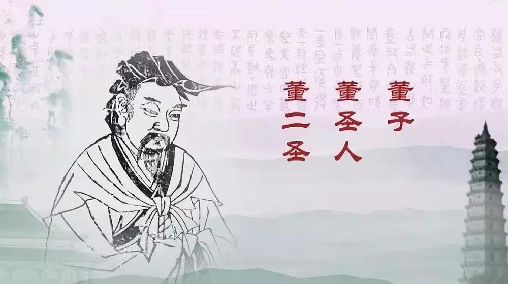 """Nội hàm thâm sâu của """"Thiên nhân hợp nhất"""" trải dài lịch sử văn minh phương Đông - ảnh 3"""