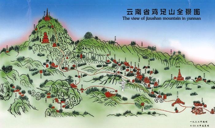 Tại sao Đại Ca Diếp đến Kê Túc sơn chờ Phật Di Lặc? - Bản đồ núi Kê Túc