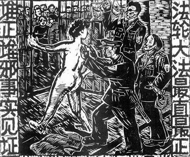 Bị nhốt vào phòng giam nam và cơn ác mộng không bao giờ quên của một người phụ nữ