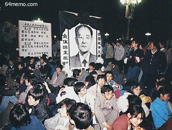 """Ông Hồ Diệu Bang bị hạ bệ vì không tận lực chống """"tự do kiểu giai cấp tư sản"""""""
