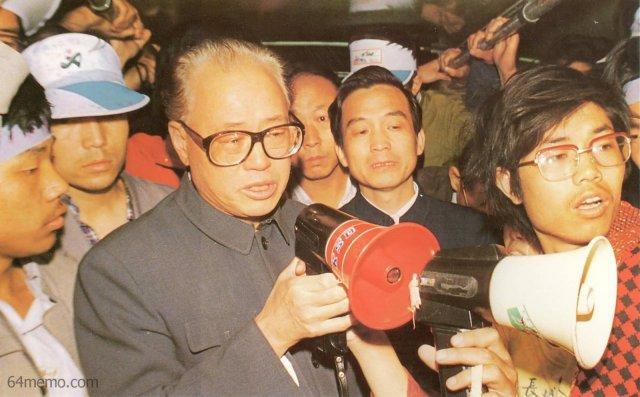 Cố lãnh đạo Trung Quốc Triệu Tử Dương.