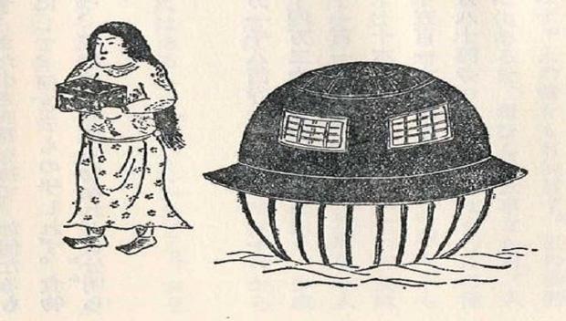 "UFO trong ""Ume No Chiri"""