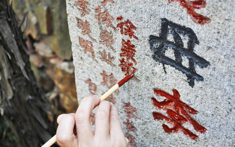 Tại sao dân gian lại kiêng dùng mực đỏ để viết tên người? - ảnh 1