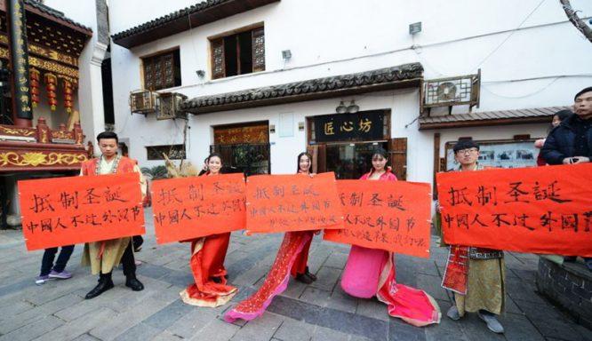 Trung Quốc tìm mọi cách ngăn cản người dân đón Giáng sinh