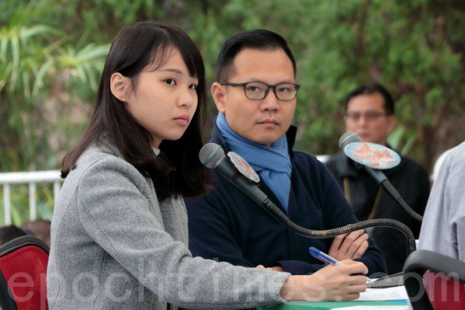 Cô gái 22 tuổi bị tước quyền tham gia tranh cử Hội đồng Lập pháp Hồng Kông - H1