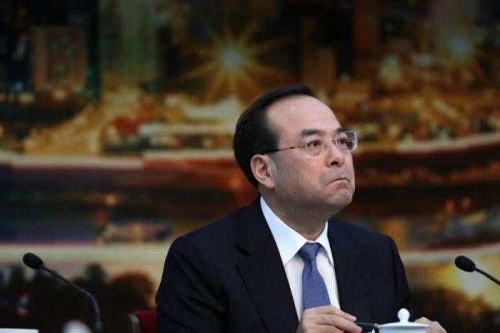 Những bí ẩn còn bỏ ngỏ trong chính trường Trung Quốc năm 2017.4