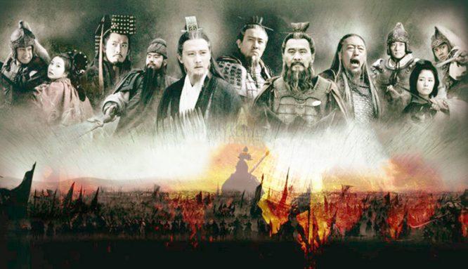 Cuộc đời 7 anh hùng thời Tam Quốc: Cái tên nói lên số phận - H1