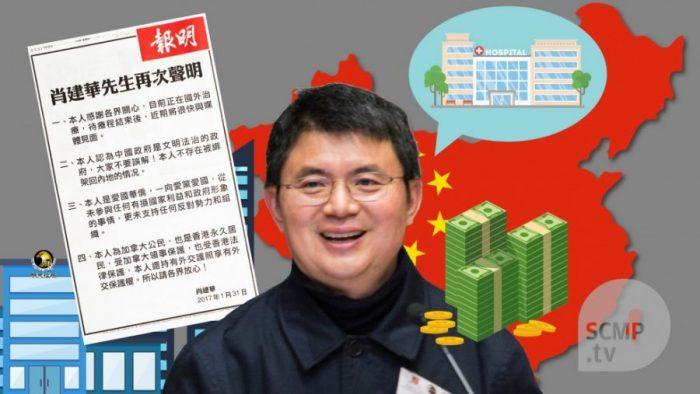 Những bí ẩn còn bỏ ngỏ trong chính trường Trung Quốc năm 2017.2