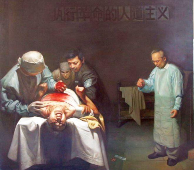"""Cuốn sách """"Các Thế Kỷ"""" của Nostradamus và lời tiên tri về mổ cướp nội tạng (P.2) - H2"""