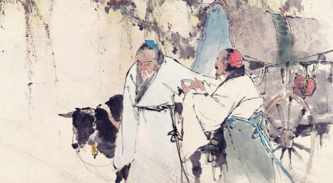 Gương người xưa: Lấy trung trinh tự răn mình, lấy độ lượng đối đãi người - H1