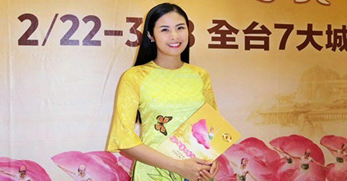 Hoa hậu Ngọc Hân và những chia sẻ về chương trình nghệ thuật Shen Yun.1