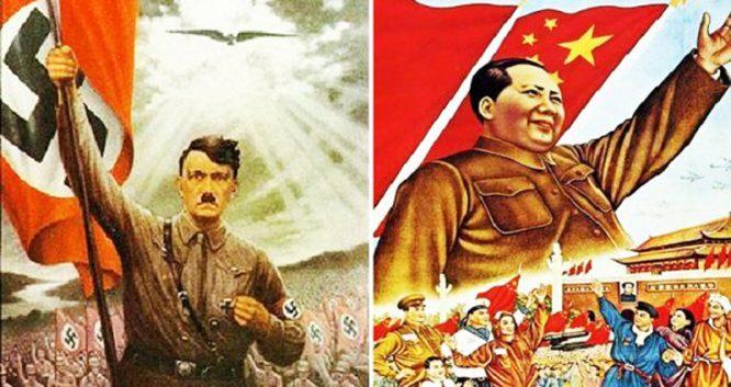 Tuyên truyền để đàn áp: Từ Đức Quốc xã tới Đảng Cộng sản Trung Quốc - H1