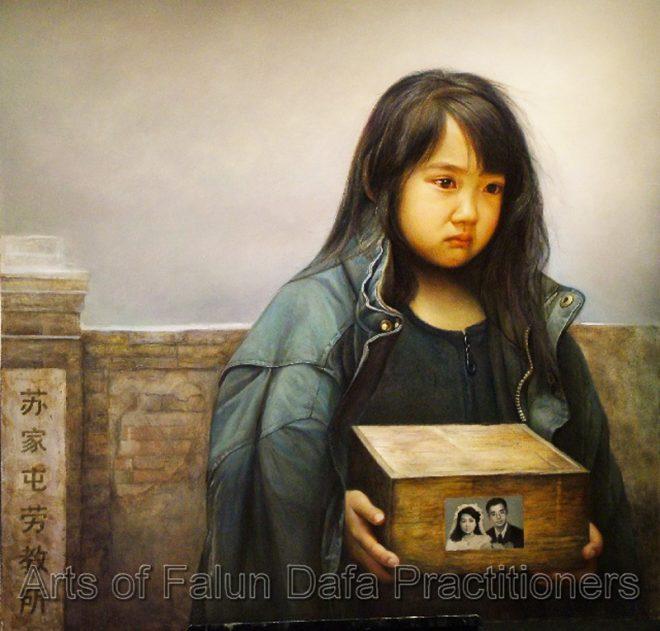 Thiên cổ kỳ oan tại Trung Quốc: Ký ức đau buồn của một cô bé 16 tuổi - H3