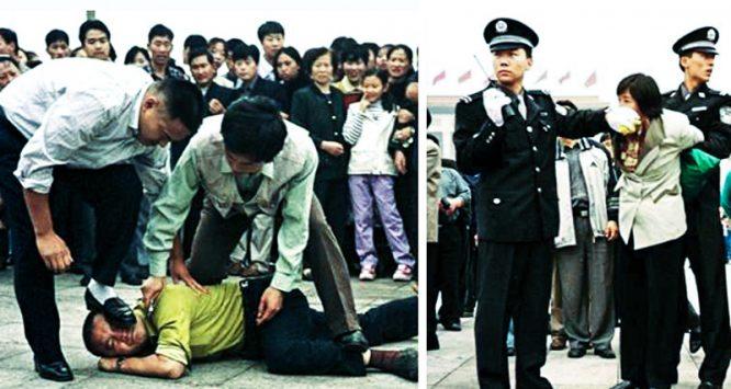 Tuyên truyền để đàn áp: Từ Đức Quốc xã tới Đảng Cộng sản Trung Quốc - H3