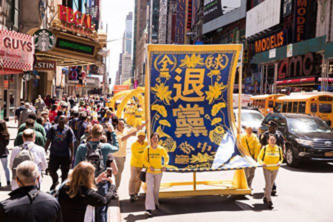 Hàng ngàn người 'xuống đường' tại New York mừng ngày Pháp Luân Đại Pháp Thế giới 13/5/2018 - H13