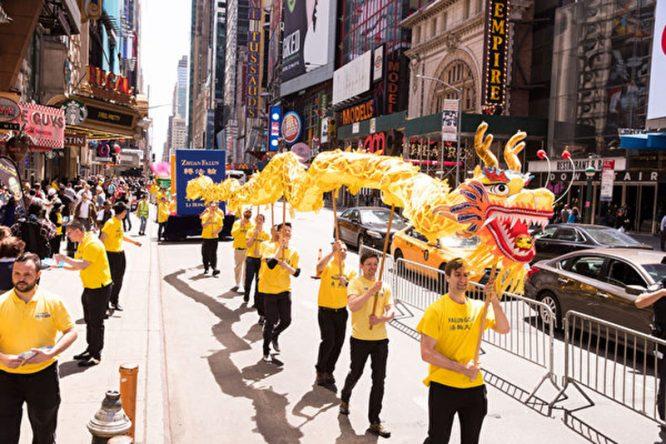 Hàng ngàn người 'xuống đường' tại New York mừng ngày Pháp Luân Đại Pháp Thế giới 13/5/2018 - H6